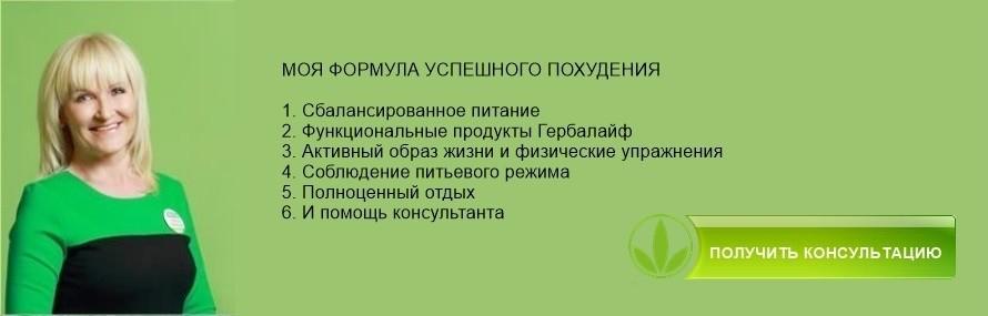 Ольга Парфенова Сбалансированное питание