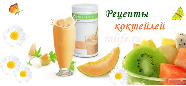 здоровое сбалансированное питание