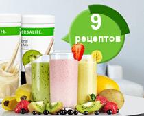 Готовим протеиновый коктейль 9 рецептов
