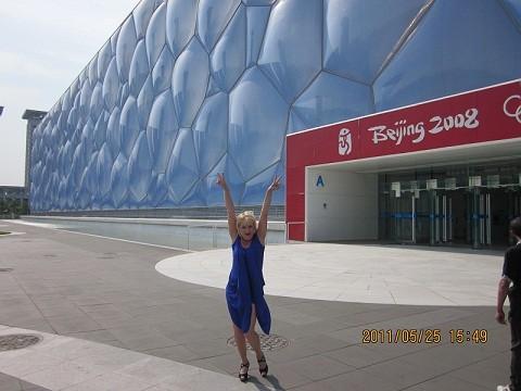 В Пекине в Олимпийской деревне