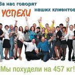 Независимый Партнер Гербалайф в Воткинске