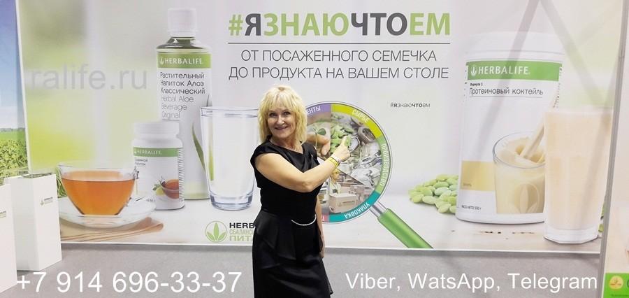 консультант по питанию Парфенова Ольга