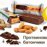 Выбирайте вкусное и полезное сбалансированное питание