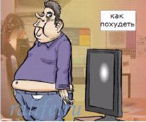 как похудеть мужчине с помощью бега