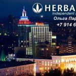 Независимый Партнер Гербал в Воронеже