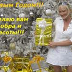 Ярмарка Новогодних подарков