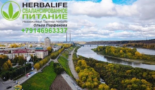 Независимый Партнер Гербал в Кемерово