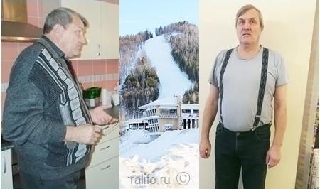 Гербал Красноярск отзывы