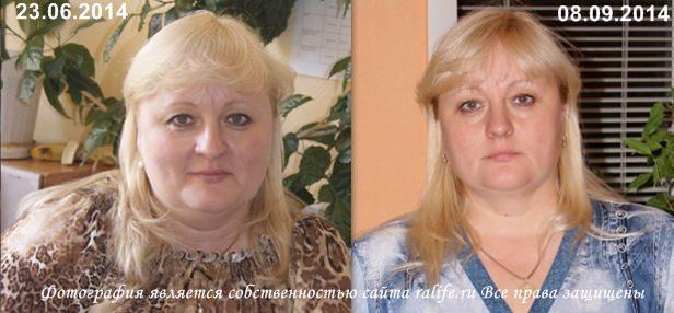 история снижения веса с Гербал Кемерово