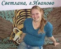 История снижения веса с Гербалайф в Иваново Светланы Лебедевой. «Худею вместе с мамой!»