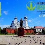 Худеем в Троицке с консультантом онлайн