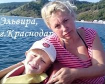 история снижения веса с Гербалайф в Краснодаре