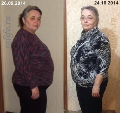 История снижения веса с Гербалайф в Красноярске