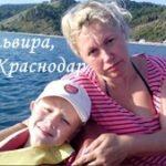 История снижения веса в Краснодаре — результаты Эльвиры за первые 2 недели