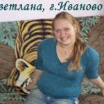 История снижения веса в Иваново Светланы Лебедевой. «Худею вместе с мамой!»