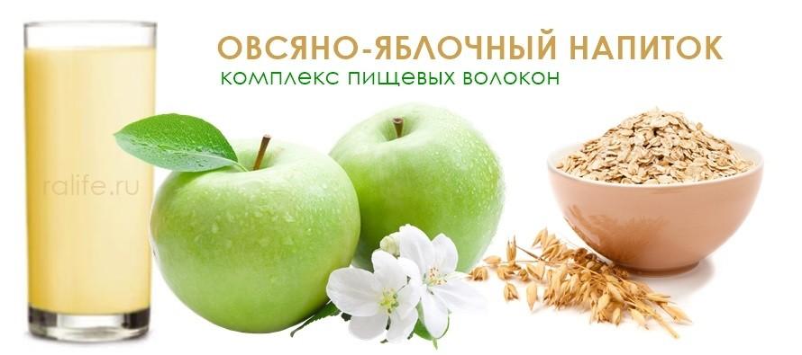 овсяно-яблочный напиток