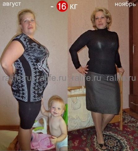 похудела на 16 кг