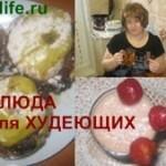 Полезные десерты для тех, кто контролирует свой вес