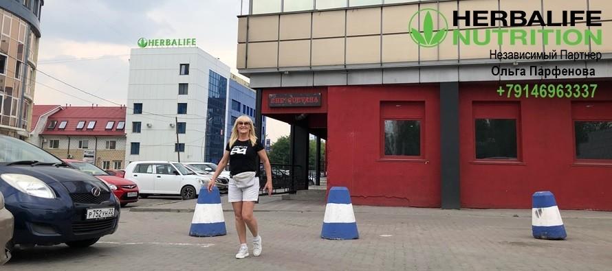Независимый Партнер Гербалайф в Барнауле