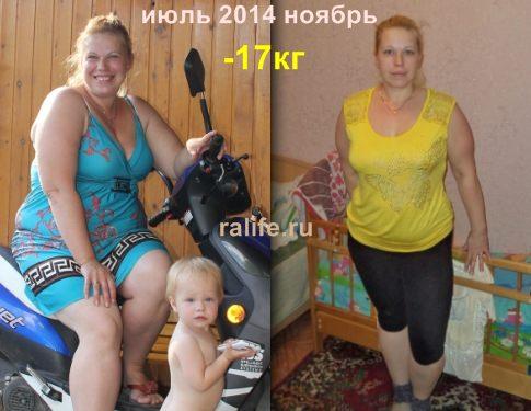снижение веса с Гербал Елены