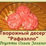 Правильное питание для снижения веса — рецепты Ольги Золиной