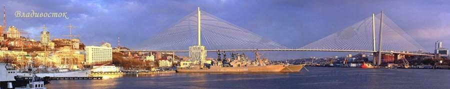 Бизнес Гербалайф во Владивостоке