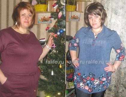 Результат снижения веса в Ульяновске