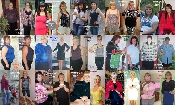 Фото похудевших