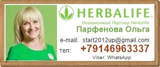 консультант онлайн ольга парфенова