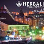 Онлайн консультант по снижению веса в Омске всегда нас связи