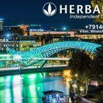 Независимый Партнер Гербал в Тбилиси