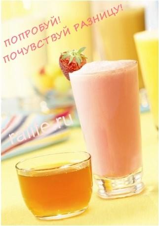 питание гербалайф на завтрак