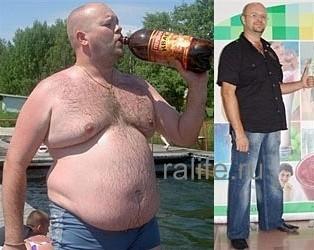 Гербал в Челябинске, результат