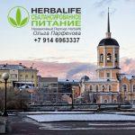 Консультант онлайн в Томске, дистанционное обслуживание