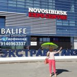 Независимый Партнер Гербалайф в Новосибирске
