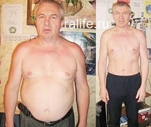 результаты похудения в чите