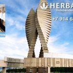 Независимый Партнер Гербалайф в Братске, онлайн консультации