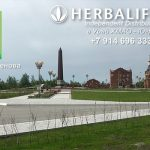 Независимый Партнер Гербал в Урай ХМАО — Югра