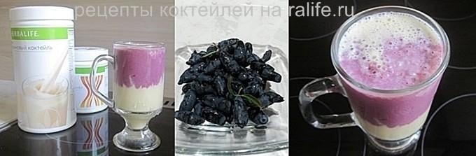 Белковый коктейль с молоком Сибирь