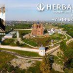 Независимый Партнер Гербалайф в Брянске, получите консультацию!