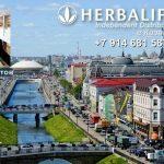 Независимый Партнер Гербалайф в Казани, дистанционное обслуживание