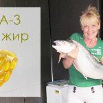 Рыбий жир Омега 3 в капсулах