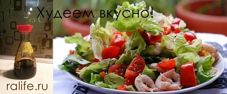 салат с креветками простой и вкусный