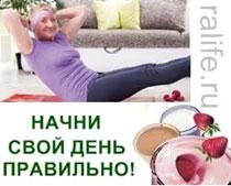 как убрать живот женщине