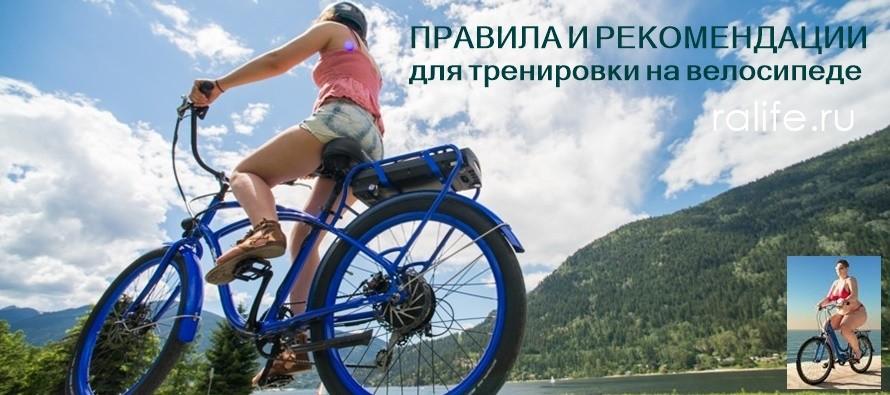 можно ли похудеть с помощью велосипеда