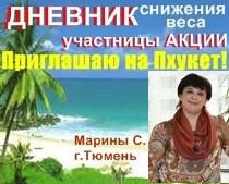 Гербалайф в Тюмени отзывы