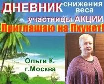 гербалайф в москве