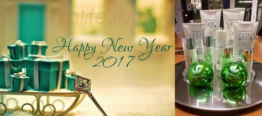 новогодние скидки 2017