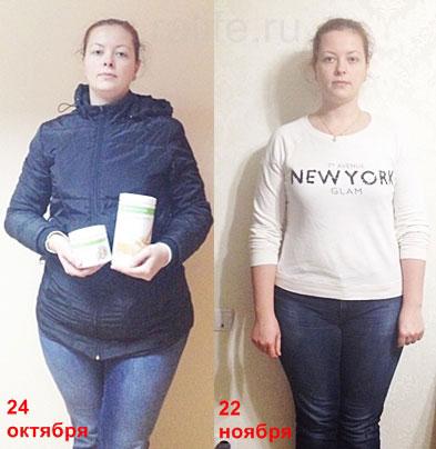 как похудеть за 3 недели отзывы