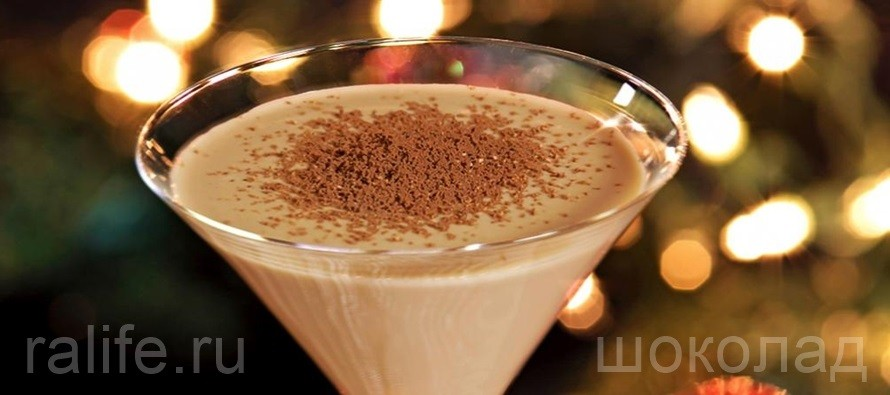 шоколадный коктейль гербал